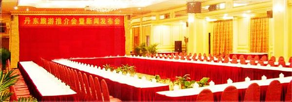 大连渤海明珠酒店