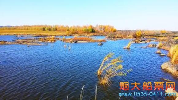 """黑龙江省""""五大连池风景区""""旅游推荐会在大连举行"""