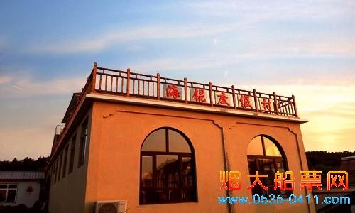 长海旅游住宿